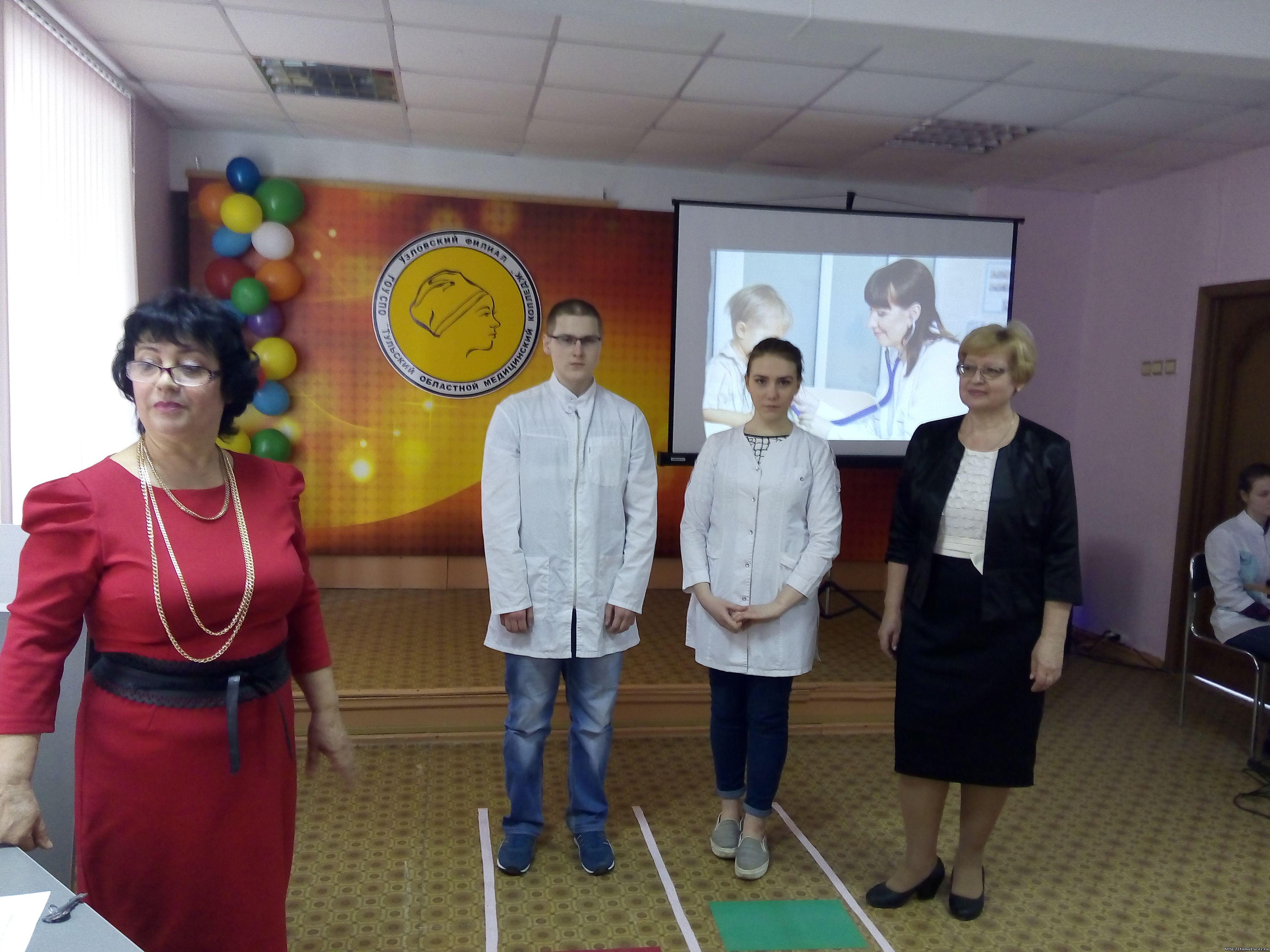 Уроки по анатомии с русской учительницей 17 фотография